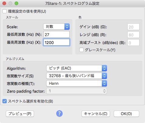Audacity2.jpg