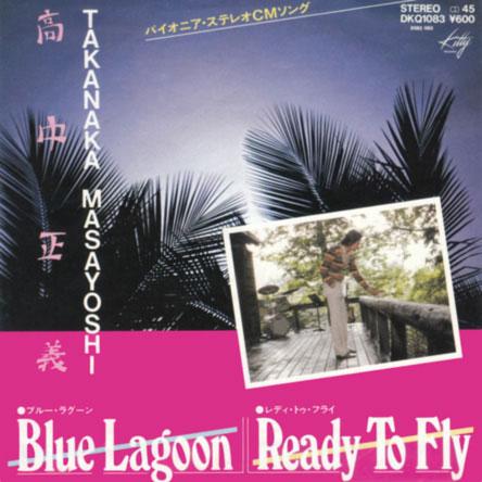 BlueLagoon-ReadyToFly.jpg
