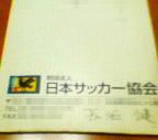 jfa-0c7b9.jpg