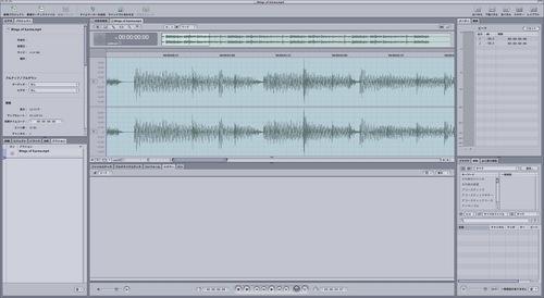 SoundtrackPro-Project.jpg