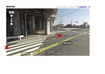 crossing_koremasa2.jpg